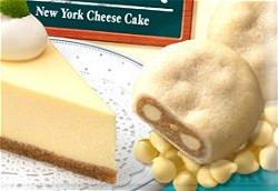 カントリーマアム(N.Y.チーズケーキ)