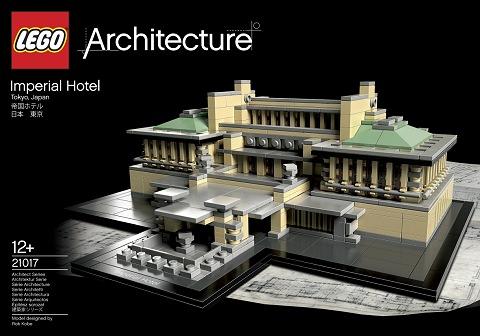 ↑ レゴ アーキテクチャー・21017 帝国ホテル