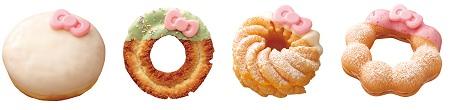 ↑ 左から青りんごホイップ、青りんごファッション、オレンジクリームフレンチ、ポン・デ・いちごホイップ