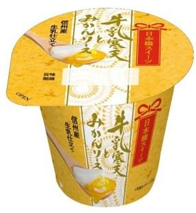 ↑ 日本橋スイーツ牛乳寒天とみかんソース