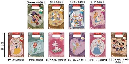 ↑ ディズニーキャラクター入浴料(全10種)