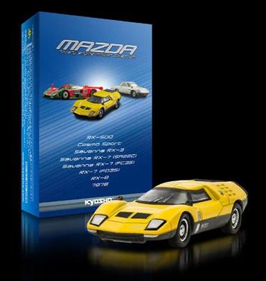 ↑ MAZDAロータリーエンジン ミニカーコレクションのパッケージと中身一例(RX-500)