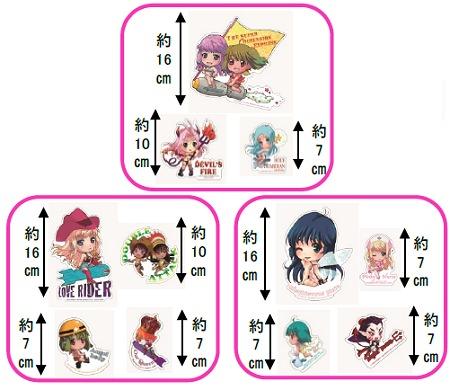 ↑ G賞:きゅんキャラの-ずあ-とステッカー(全3種)