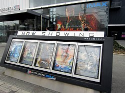 映画館の同時上映