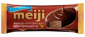 ↑ 明治チョコレートアイスクリームバー  濃厚プレミアムチョコレート