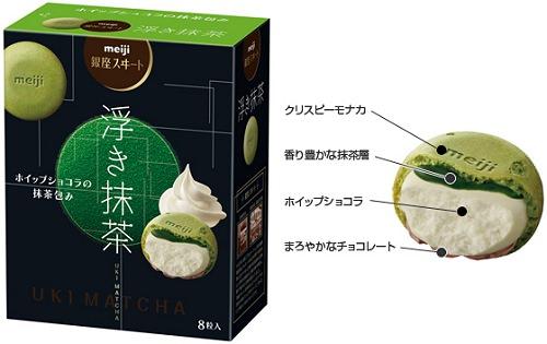 ↑ 銀座スヰート 浮き抹茶