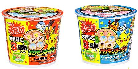 ↑ サッポロ一番 ポケモンヌードルしょうゆ味(左)と同シーフード味(右)