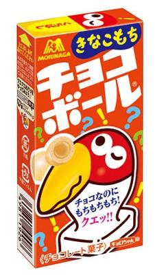 ↑ チョコボール<きなこもち>