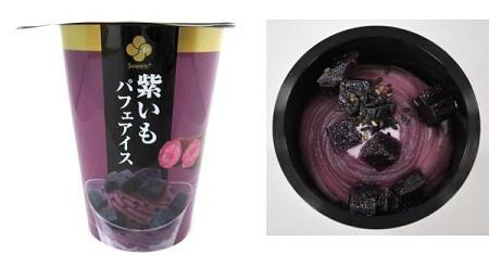↑ Sweets+和 紫いもパフェアイス