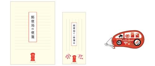 ↑ 左から「郵便局の便箋」の表紙、「郵便局の一筆箋(春)」の表紙、「郵便車テープのり」のデザイン