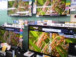 大型テレビの売り場