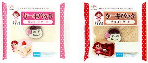 ↑ ケーキパック(左が苺ショートケーキ、右がチョコ生ケーキ)
