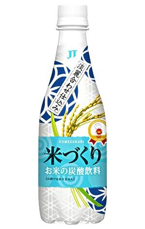 ↑ 米づくり-淡麗合わせ仕込み-