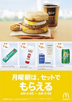 ↑ キャンペーン公知ポスター