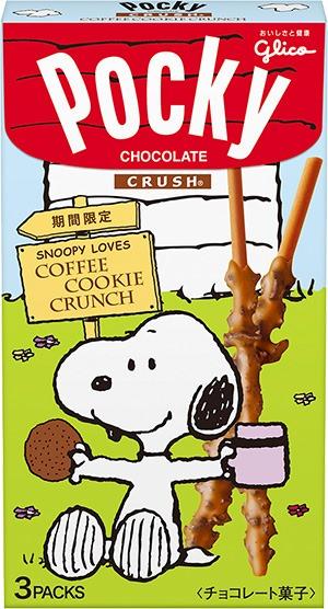 ↑ 新作のクラッシュポッキー<コーヒークッキークランチ>