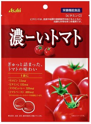 ↑ 濃ーいトマト