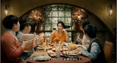 ↑ CHANNEL auから「auスマートバリュー「打ち上げの夜」篇」(公式動画)。