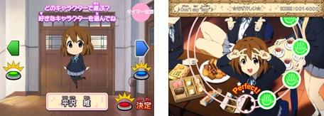 ↑ ゲーム中の画面イメージ(画像は開発中のもの)
