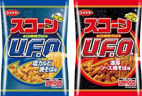 ↑ 「スコーン 日清焼そばU.F.O. 濃厚ソース焼そば味」と「同 塩カルビ焼そば味」