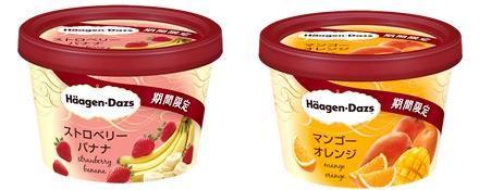 ↑ ストロベリーバナナ(左)とマンゴーオレンジ(右)