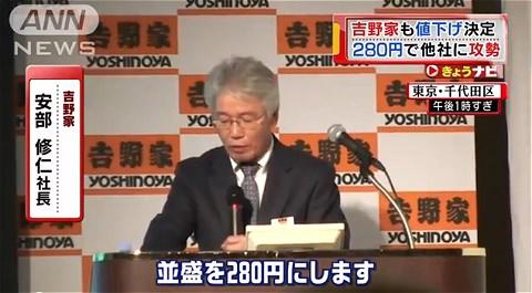 ↑ 4月10日に行われた値下げ発表を含む戦略発表会の様子を報じた映像(公式)。