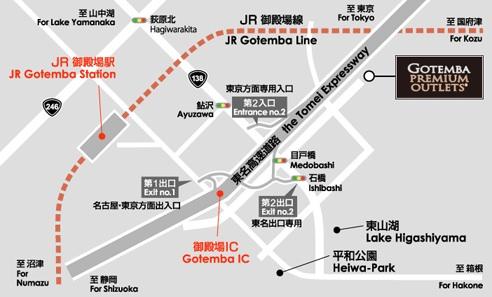 ↑ 所在地へのアクセス(御殿場プレミアム・アウトレット公式サイトから抜粋)