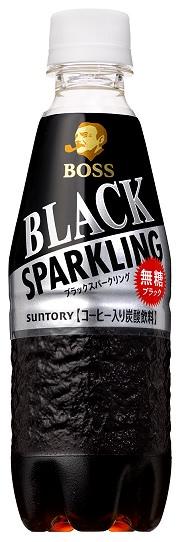 ↑ ボス ブラックスパークリング