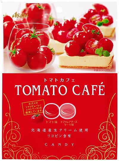 ↑ トマトカフェ