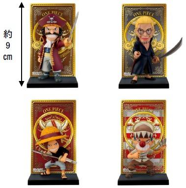 ↑ ロジャー海賊団カードスタンドフィギュア(全4種)