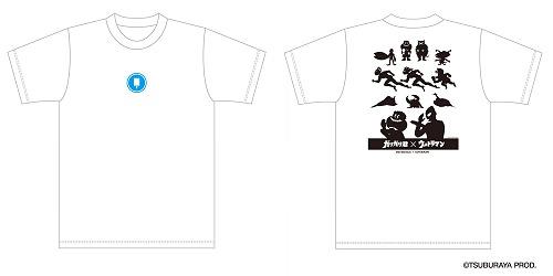 ↑ ガリガリ君×ウルトラマンTシャツ