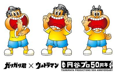 ↑ ガリガリ君リッチ いちごオレ&ゼリーとガリガリ君