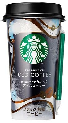 ↑ スターバックス アイスコーヒー