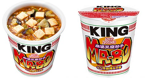 ↑ カップヌードル 麻婆豆腐茄子ヌードル キング