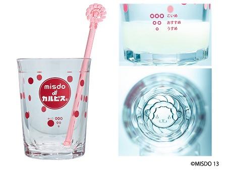 ↑ 『フレンチウーラー×カルピス』グラス&マドラー