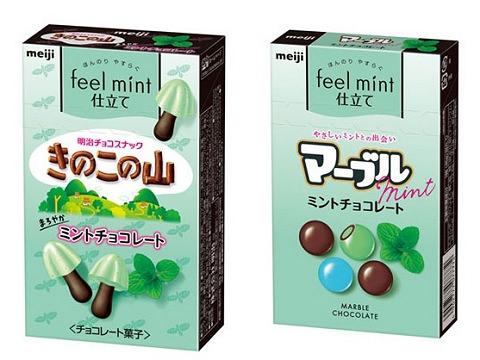 ↑ きのこの山 ミントチョコレート(左)とマーブル ミントチョコレート(右)