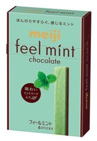 フィールミントチョコレート