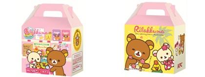 ↑ 専用パッケージではそれぞれのデザインを片面ずつに印刷