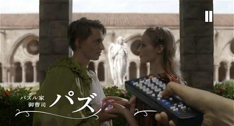 ↑ こちらは以前放送されていたバージョンの「パズル&ドラゴンズ」のCM(公式動画)。