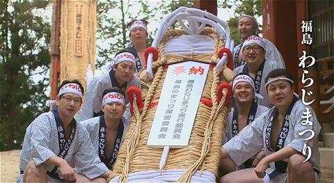 ↑ 東北六魂祭2013 福島のCM(公式)。
