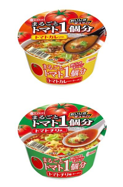 ↑ まるごとトマト1個分 トマトカレーラーメン(上)と同トマトチリ味ラーメン(下)