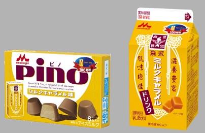 ↑ ピノ ミルクキャラメル味(左)と森永ミルクキャラメルドリンク(右)
