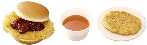 ↑ 左から麺屋武蔵ラーメンバーガー、特製スープ(おかわりスープ)、替え玉