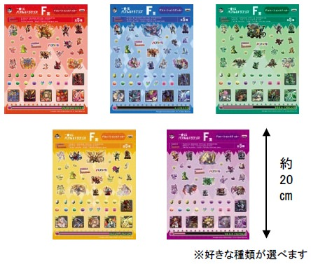 ↑ F賞:デコレーションステッカー(全5種類)
