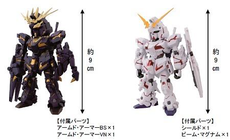 ↑ D賞 バンシィ(デストロイモード)フィギュア(左)とE賞 ユニコーンガンダム(デストロイモード)フィギュア(右)