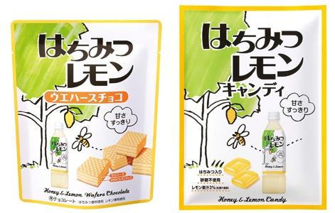 ↑ はちみつレモンウエハースチョコ(左)とはちみつレモンキャンディ(右)