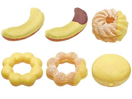 ↑ バナナドーナツ(上段左からバナナファッション、チョコバナナファッション、バナナホイップフレンチ。下段左からポン・デ・バナナ、ポン・デ・バナナホイップ、バナナホイップ)