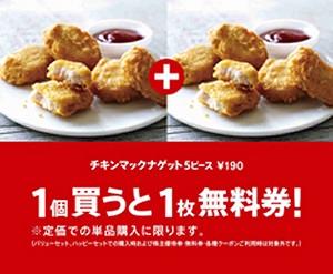 ↑ キャンペーン公知用ポスターデザイン
