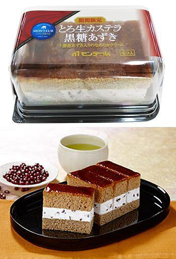 ↑ とろ生カステラ・黒糖あずき