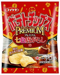 ↑ コイケヤポテトチップス プレミアム七色唐がらし味