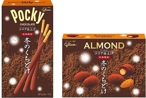 ↑ 「冬のくちどけポッキー」(左)と「冬のくちどけアーモンド」(右)